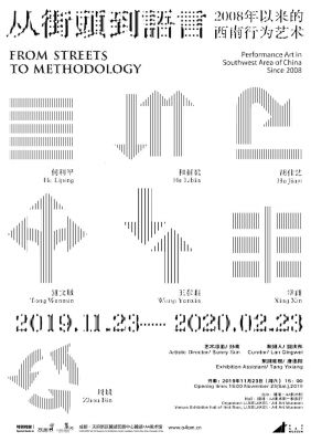 FROM STREETS TO METHODOLOGY - PERFORMANCE ART IN SOUTHWEST AREA OF CHINA SINCE 2008 (group) @ARTLINKART, exhibition poster