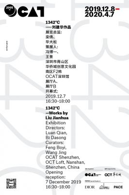 1342ºC: WORKS - LIU JIANHUA (solo) @ARTLINKART, exhibition poster