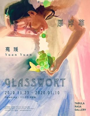 GLASSWORT (solo) @ARTLINKART, exhibition poster