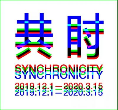 SYNCHRONICITY (group) @ARTLINKART, exhibition poster