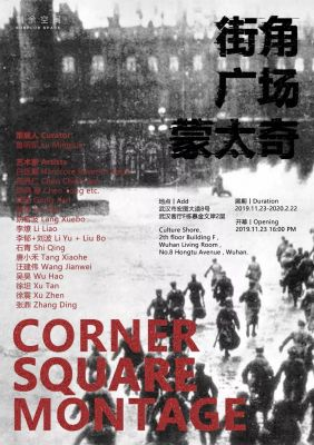 CORNER·SQUARE·MONTAGE (group) @ARTLINKART, exhibition poster