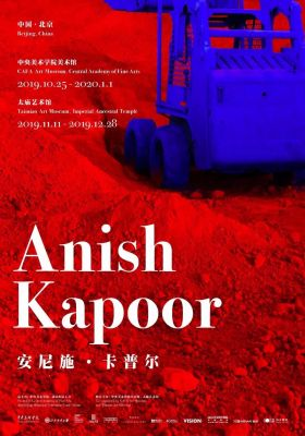 ANISH KAPOOR (solo) @ARTLINKART, exhibition poster
