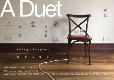 XU CHENG AND ZHENG LIMIN (group) @ARTLINKART, exhibition poster
