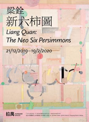 LIANG QUAN - THE NEO SIX PERSIMMONS (solo) @ARTLINKART, exhibition poster