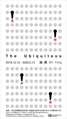 SHI YONG'S SOLO PROJECT - THE UBIQUITOUS (solo) @ARTLINKART, exhibition poster