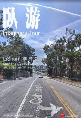 LI SHUN - IMAGINARY TOUR (solo) @ARTLINKART, exhibition poster