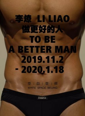 TO BE A BETTER MAN - LI LIAO (solo) @ARTLINKART, exhibition poster