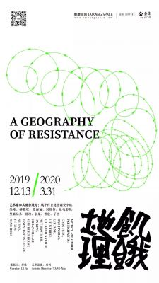 A GEOGRAPHY OF RESISTANCE (group) @ARTLINKART, exhibition poster