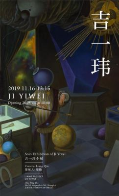 SOLO EXHIBITION OF JI YIWEI (solo) @ARTLINKART, exhibition poster