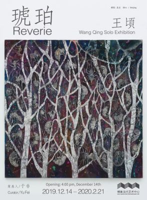 REVERIE - WANG QING (solo) @ARTLINKART, exhibition poster