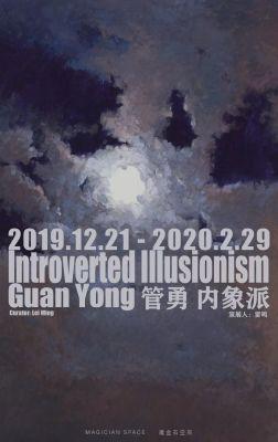 管勇个展——内象派 (个展) @ARTLINKART展览海报