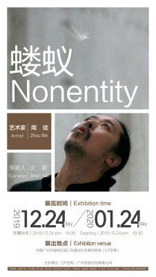 ZHOU BIN - NONENTITY (solo) @ARTLINKART, exhibition poster