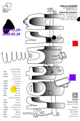 RETURN - MIX MEDIA GROUP EXHIBITION (group) @ARTLINKART, exhibition poster