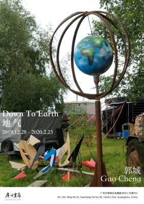 郭城——地气 (个展) @ARTLINKART展览海报