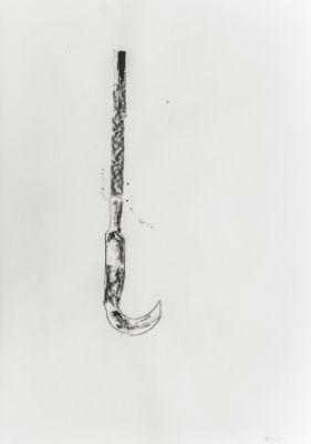 MARCELO VIQUEZ - NUESTRAS ARMAS NO HACEN DAñO (solo) @ARTLINKART, exhibition poster