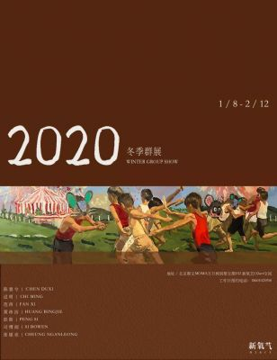 WINTER GROUP SHOW - 2020 (group) @ARTLINKART, exhibition poster