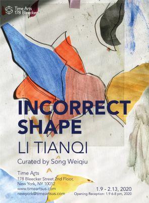 LI TIANQI (solo) @ARTLINKART, exhibition poster