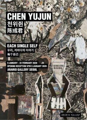 EACH SINGLE SELF - CHEN YUJUN (solo) @ARTLINKART, exhibition poster