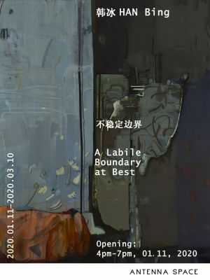HAN BING - A LABILE BOUNDARY AT BEST (solo) @ARTLINKART, exhibition poster