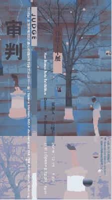 JUDGE - HAN JIANYU SOLO EXHIBITION (solo) @ARTLINKART, exhibition poster