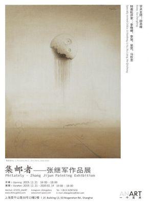 PHILATRLY - ZHANG JIJUN PAINTING EXHIBITION (solo) @ARTLINKART, exhibition poster