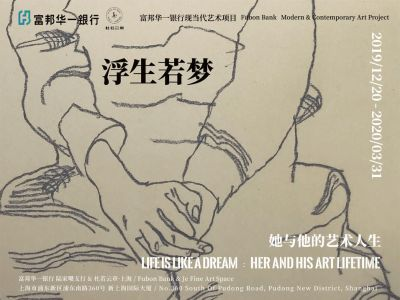 LIFEIS LIKE A DREAM - HER AND HIS ART LIFETIME (group) @ARTLINKART, exhibition poster