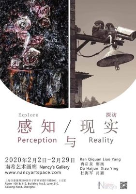 EXPLORE  PERCEPTION & REALITY (group) @ARTLINKART, exhibition poster
