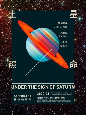 UNDER THE SIGN OF SATURN (group) @ARTLINKART, exhibition poster