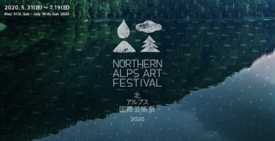2ND NORTHERN ALPS ART FESTIVAL 2020 (intl event) @ARTLINKART, exhibition poster