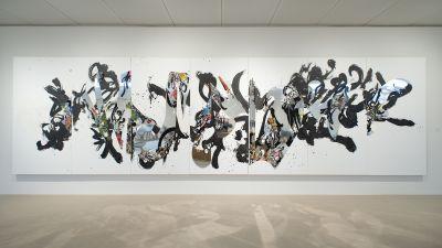 SHINIQUE SMITH - DREAM WEAVER (solo) @ARTLINKART, exhibition poster