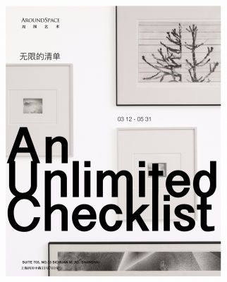 AN UNLIMITED CHECKLIST (group) @ARTLINKART, exhibition poster