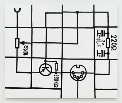 MERLIN CARPENTER - CIRCUITS (solo) @ARTLINKART, exhibition poster