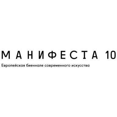 MENIFESTA 10 (intl event) @ARTLINKART, exhibition poster