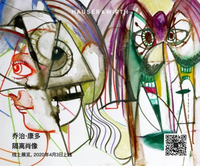 GEORGE CONDO - DRAWINGS FOR DISTANCED FIGURES (solo) @ARTLINKART, exhibition poster