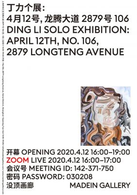 DING LI - APRIL 12TH, NO. 106, 2879 LONGTENG AVENUE (solo) @ARTLINKART, exhibition poster