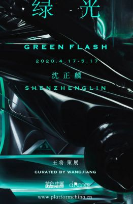 SHEN ZHENGLIN - GREEN FLASH (solo) @ARTLINKART, exhibition poster