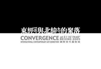 Convergence At E116 N40 Beijing 2005 International Contemporary Art Exhibition Exhibition Artlinkart Chinese Contemporary Art Database