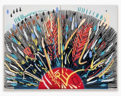 JEREMY DEMESTER - OUIDAH (solo) @ARTLINKART, exhibition poster