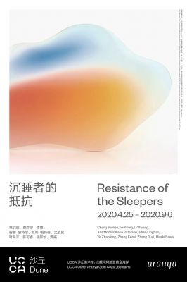 RESISTANCE OF THE SLEEPERS (group) @ARTLINKART, exhibition poster