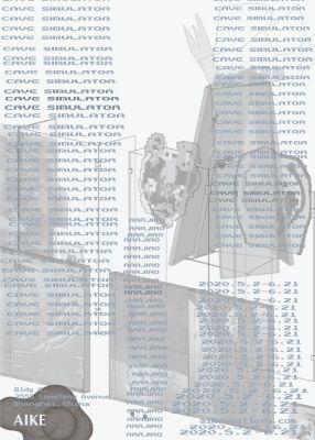 AAAJIAO——洞穴模拟器 (个展) @ARTLINKART展览海报