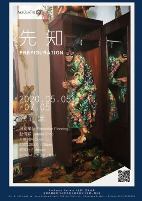 OLD TESTAMENT - ZHANG ZHAOYING (solo) @ARTLINKART, exhibition poster