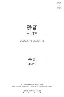 ZHU YU - MUTE (solo) @ARTLINKART, exhibition poster