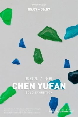 CHEN YUFAN SOLO EXHIBITION (solo) @ARTLINKART, exhibition poster