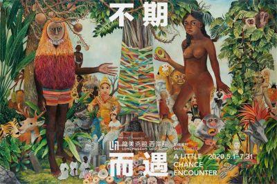 不期而遇 (个展) @ARTLINKART展览海报