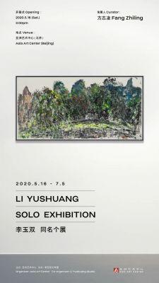LI YUSHUANG SOLO EXHIBITION (solo) @ARTLINKART, exhibition poster