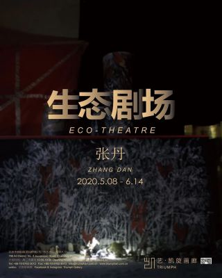 ECO-THEATRE - ZHANG DAN SOLO EXHIBITION (solo) @ARTLINKART, exhibition poster