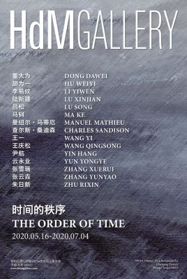 THE ORDER OF TIME (group) @ARTLINKART, exhibition poster
