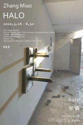 HALO——张淼个展 (个展) @ARTLINKART展览海报