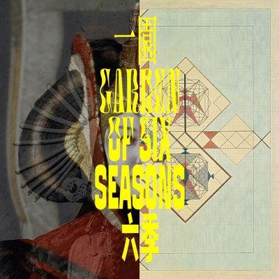 一园六季 (群展) @ARTLINKART展览海报
