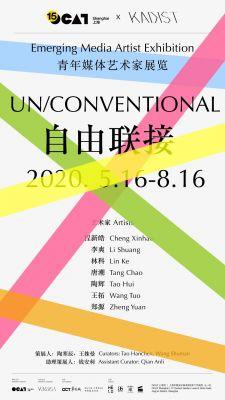 UN/ CONVENTIOANL - OCAT X KADIST EMERGING MEDIA ARTIST EXHIBITION 2020 (group) @ARTLINKART, exhibition poster